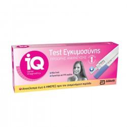 ABBOTT IQ тест за бременност 1 бр