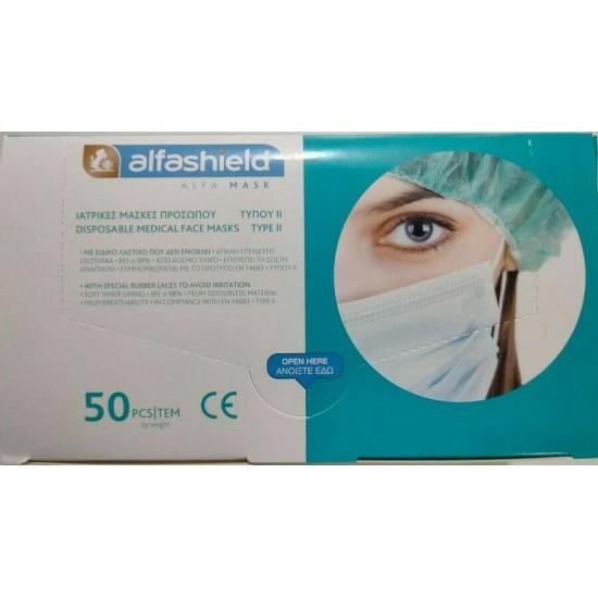 KARABINIS MEDICAL Αfashield Alfa Mask Medical Face Masks Type II - Piece price