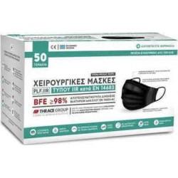 Parapharm Disposable Medical Face Masks BFE 98% 5 pcs