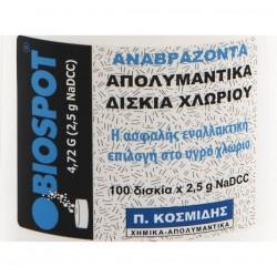 P. Cosmidis Biospot   Дезинфектант таблетки натриев дихлороизоцианурат 100*2.5g