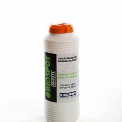 P. Cosmidis Biospot   Дезинфектант гранули  натриев дихлороизоцианурат 500g