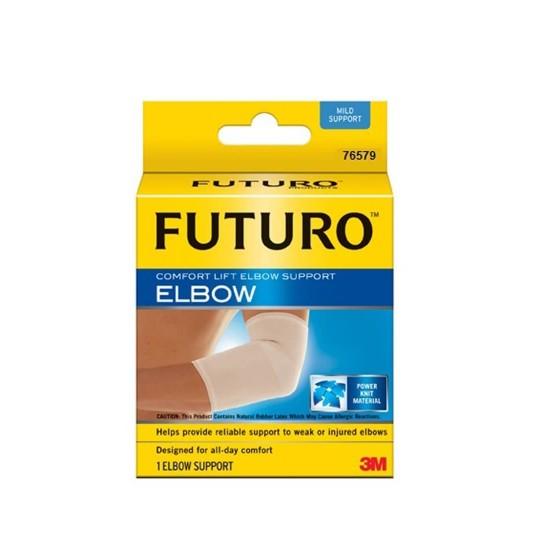 3M FUTURO Ластъчен ръкав за лакът Размер S