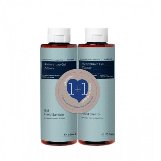 KORRES Антисептичен гел за ръце за незабавна дезинфекция 2x 250ml